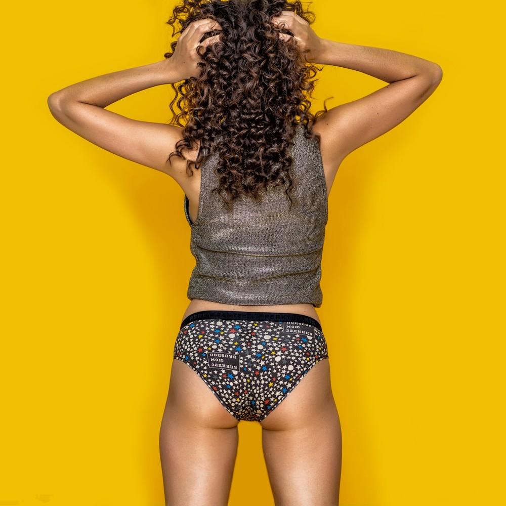 Women's Bikini #3